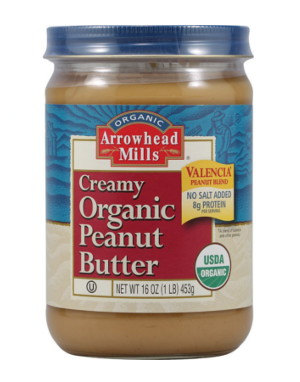 glass peanut butter jar